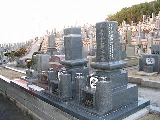 8寸個人墓東山