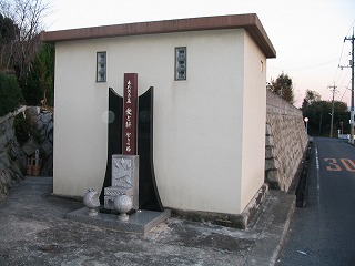 東山合祀供養塔