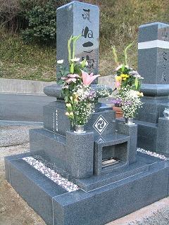 8寸個人墓みどりケ丘