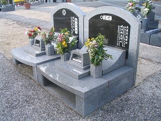 みどりケ丘洋墓