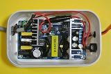TDA7498Eアンプ電源ケース