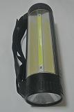 蛍光灯懐中電灯LED改造1