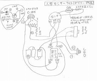人感センサーLED回路図