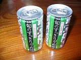 梅ジュースアルミ缶